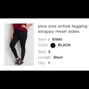 Pants - Plus size active legging with strap of mesh sides